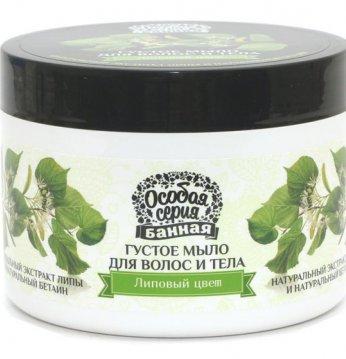 Lime Blossom Soap..