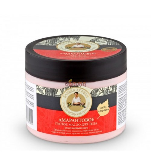 Amaranth Natural Thick Bath Rejuvenating Body Butter