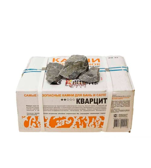 Kwarcyt, 20 kg