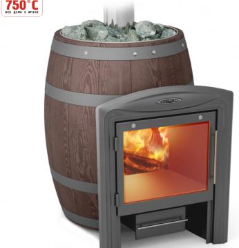 TMF Barrel Vitra..
