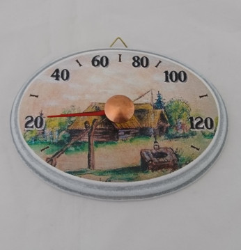 Oval thermometer for sa..