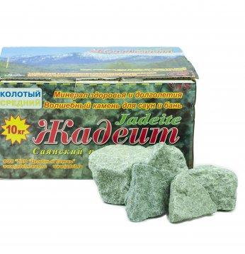 Jadeite stones..